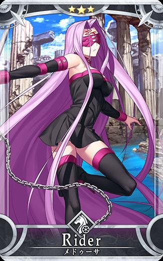 メドゥーサ - Fate/Grand Order Arcade(FGOアーケード/FGOAC) 攻略 ...
