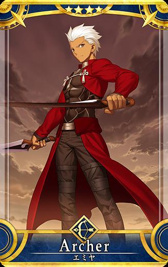 archer01-01.png