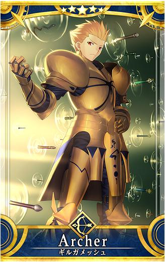 archer03-01.png