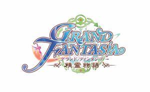 GrandFantasia US版 Wiki
