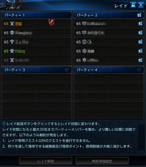 raid_z.png