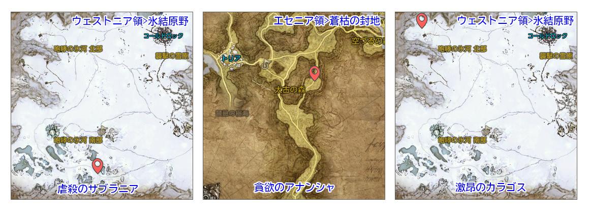 guildmap.jpg
